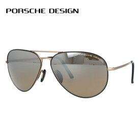 ポルシェデザイン サングラス P8508-S 62サイズ メンズ レディース ユニセックス ティアドロップ 新品 【PORSCHE DESIGN】