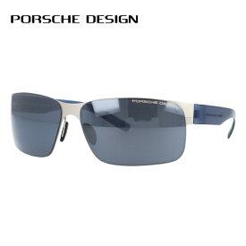 ポルシェデザイン サングラス ミラーレンズ P8573-A 66サイズ メンズ レディース ユニセックス スクエア 新品 【PORSCHE DESIGN】