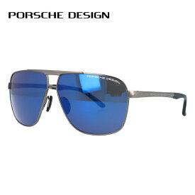 ポルシェデザイン サングラス ミラーレンズ P8665-C 63サイズ メンズ レディース ユニセックス ウェリントン 新品 【PORSCHE DESIGN】