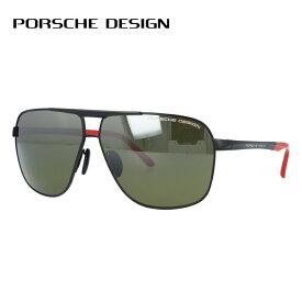 ポルシェデザイン サングラス 偏光サングラス P8665-E 63サイズ メンズ レディース ユニセックス ウェリントン 新品 【PORSCHE DESIGN】