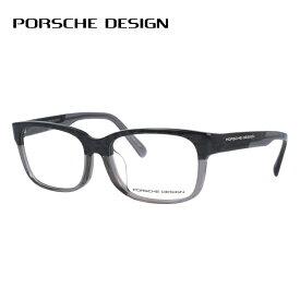 【伊達・度付きレンズ無料】ポルシェデザイン メガネ フレーム 眼鏡 P8707-A-5416-140-0000-E92 54サイズ 度付きメガネ 伊達メガネ ブルーライト 遠近両用 老眼鏡 メンズ レディース ユニセックス ウェリントン 【PORSCHE DESIGN】