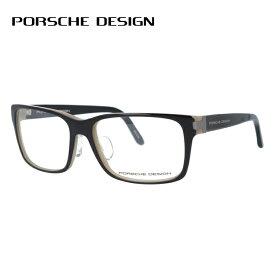 【伊達・度付きレンズ無料】ポルシェデザイン メガネ フレーム 眼鏡 P8249-A 54サイズ 度付きメガネ 伊達メガネ ブルーライト 遠近両用 老眼鏡 メンズ レディース ユニセックス アジアンフィット スクエア 【PORSCHE DESIGN】