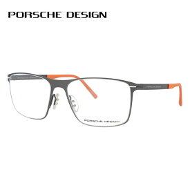 【伊達・度付きレンズ無料】ポルシェデザイン メガネ フレーム 眼鏡 P8256-C 55サイズ 度付きメガネ 伊達メガネ ブルーライト 遠近両用 老眼鏡 メンズ レディース ユニセックス スクエア 【PORSCHE DESIGN】