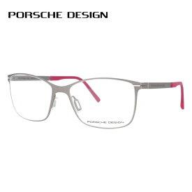 【伊達・度付きレンズ無料】ポルシェデザイン メガネ フレーム 眼鏡 P8262-A 54サイズ 度付きメガネ 伊達メガネ ブルーライト 遠近両用 老眼鏡 メンズ レディース ユニセックス スクエア 【PORSCHE DESIGN】