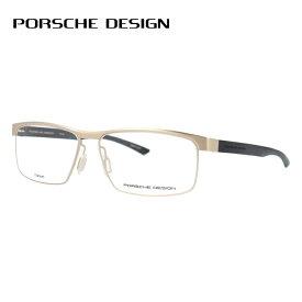 【伊達・度付きレンズ無料】ポルシェデザイン メガネ フレーム 眼鏡 P8288-B 58サイズ 度付きメガネ 伊達メガネ ブルーライト 遠近両用 老眼鏡 メンズ レディース ユニセックス スクエア 【PORSCHE DESIGN】