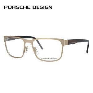 【伊達・度付きレンズ無料】ポルシェデザイン メガネ フレーム 眼鏡 P8291-D 55サイズ 度付きメガネ 伊達メガネ ブルーライト 遠近両用 老眼鏡 メンズ レディース ユニセックス スクエア 【PORS