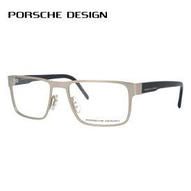 【伊達・度付きレンズ無料】ポルシェデザイン メガネ フレーム 眼鏡 P8292-D 54サイズ 度付きメガネ 伊達メガネ ブルーライト 遠近両用 老眼鏡 メンズ レディース ユニセックス スクエア 【PORSCHE DESIGN】