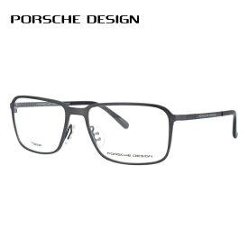【伊達・度付きレンズ無料】ポルシェデザイン メガネ フレーム 眼鏡 P8293-D 55サイズ 度付きメガネ 伊達メガネ ブルーライト 遠近両用 老眼鏡 メンズ レディース ユニセックス スクエア 【PORSCHE DESIGN】