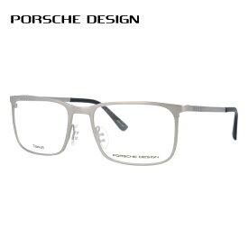 【伊達・度付きレンズ無料】ポルシェデザイン メガネ フレーム 眼鏡 P8294-C 54サイズ 度付きメガネ 伊達メガネ ブルーライト 遠近両用 老眼鏡 メンズ レディース ユニセックス スクエア 【PORSCHE DESIGN】