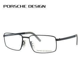 【伊達・度付きレンズ無料】ポルシェデザイン メガネ フレーム 眼鏡 P8314-A 55サイズ 度付きメガネ 伊達メガネ ブルーライト 遠近両用 老眼鏡 メンズ レディース ユニセックス スクエア 【PORSCHE DESIGN】