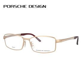 【伊達・度付きレンズ無料】ポルシェデザイン メガネ フレーム 眼鏡 P8720-A 56サイズ 度付きメガネ 伊達メガネ ブルーライト 遠近両用 老眼鏡 メンズ レディース ユニセックス スクエア 【PORSCHE DESIGN】