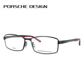 【伊達・度付きレンズ無料】ポルシェデザイン メガネ フレーム 眼鏡 P8720-D 56サイズ 度付きメガネ 伊達メガネ ブルーライト 遠近両用 老眼鏡 メンズ レディース ユニセックス スクエア 【PORSCHE DESIGN】