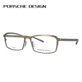 【伊達・度付きレンズ無料】ポルシェデザイン メガネ フレーム 眼鏡 P8722-A 56サイズ 度付きメガネ 伊達メガネ ブルーライト 遠近両用 老眼鏡 メンズ レディース ユニセックス スクエア 【PORSCHE DESIGN】
