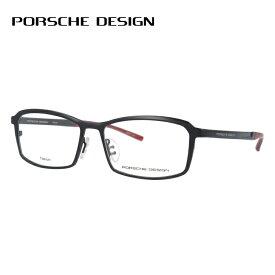【伊達・度付きレンズ無料】ポルシェデザイン メガネ フレーム 眼鏡 P8722-D 56サイズ 度付きメガネ 伊達メガネ ブルーライト 遠近両用 老眼鏡 メンズ レディース ユニセックス スクエア 【PORSCHE DESIGN】