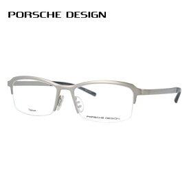 【伊達・度付きレンズ無料】ポルシェデザイン メガネ フレーム 眼鏡 P8723-C 55サイズ 度付きメガネ 伊達メガネ ブルーライト 遠近両用 老眼鏡 メンズ レディース ユニセックス スクエア 【PORSCHE DESIGN】