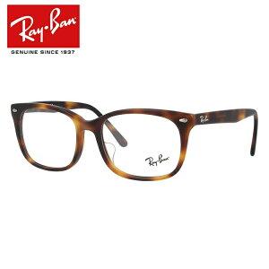 レイバン Ray-Ban メガネ フレーム RX5305D (RB5305D) 5195 53サイズ アジアンフィット ウェリントン 度付きメガネ 伊達メガネ ブルーライト メンズ レディース 【海外正規品】