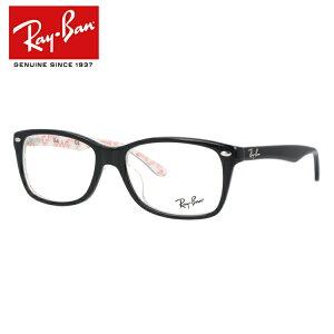 レイバン メガネ フレーム アジアンフィット RX5228F 5014 55 (RB5228F) スクエア型 メンズ レディース 度付きメガネ 伊達メガネ 【Ray-Ban】【海外正規品】