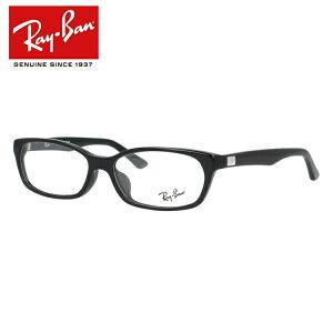 レイバン メガネ フレーム アジアンフィット RX5291D 2000 55 (RB5291D) スクエア型 メンズ レディース 度付きメガネ 伊達メガネ 【Ray-Ban】【海外正規品】