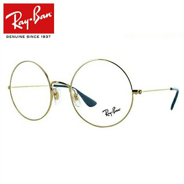 レイバン メガネ フレーム ジャジョ オプティクス RX6392 (RB6392) 2500 53サイズ レディース メンズ ユニセックス ラウンド 度付きメガネ 伊達メガネ 国内正規品【Ray-Ban/JA-JO OPTICS】
