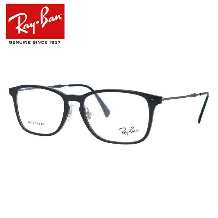 レイバン メガネ フレーム RX8953 (RB8953) 8025 56サイズ メンズ レディース ユニセックス スクエア 度付きメガネ 伊達メガネ 国内正規品【Ray-Ban】