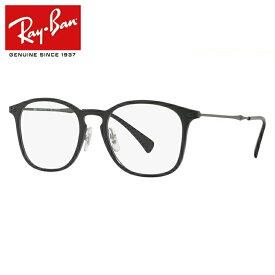 レイバン メガネ フレーム RX8954 (RB8954) 8025 50サイズ メンズ レディース ユニセックス ウェリントン 度付きメガネ 伊達メガネ 【Ray-Ban】