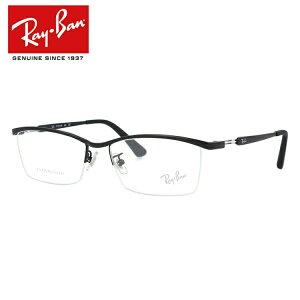 レイバン Ray-Ban メガネ フレーム RX8746D (RB8746D) 1074 55サイズ スクエア 度付きメガネ 伊達メガネ ブルーライト メンズ レディース 【海外正規品】
