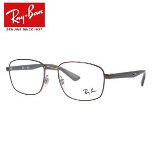 レイバン メガネ フレーム RX6423 2511 (RB6423) 53サイズ メンズ レディース ユニセックス スクエア 度付きメガネ 伊達メガネ 【Ray-Ban】【国内正規品】