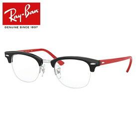 レイバン メガネ フレーム 2019年新作 RX4354V 5905 (RB4354V) 48サイズ メンズ レディース ユニセックス ブロー 度付きメガネ 伊達メガネ 国内正規品 新品 【Ray-Ban】