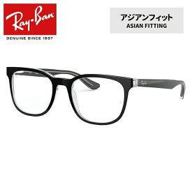 レイバン メガネ フレーム 2019年新作 RX5369F 2034 (RB5369F) 54サイズ メンズ レディース ユニセックス フルフィット(アジアンフィット) ウェリントン 度付きメガネ 伊達メガネ 国内正規品 新品 【Ray-Ban】