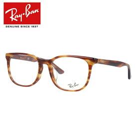 レイバン メガネ フレーム 2019年新作 RX5369F 5797 (RB5369F) 54サイズ メンズ レディース ユニセックス フルフィット(アジアンフィット) ウェリントン 度付きメガネ 伊達メガネ 国内正規品 新品 【Ray-Ban】