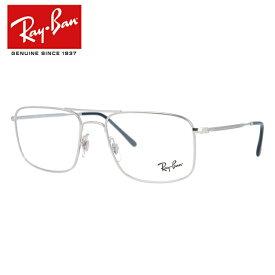 レイバン メガネ フレーム 2019年新作 RX6434 2501 (RB6434) 55サイズ メンズ レディース ユニセックス スクエア 度付きメガネ 伊達メガネ 国内正規品 新品 【Ray-Ban】