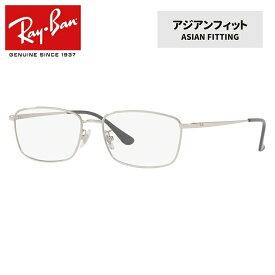 レイバン メガネ フレーム 2019年新作 RX6436D 2501 (RB6436D) 55サイズ メンズ レディース ユニセックス フルフィット(アジアンフィット) スクエア 度付きメガネ 伊達メガネ 国内正規品 新品 【Ray-Ban】