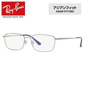 レイバン メガネ フレーム 2019年新作 RX6436D 2502 (RB6436D) 55サイズ メンズ レディース ユニセックス フルフィット(アジアンフィット) スクエア 度付きメガネ 伊達メガネ 国内正規品 新品 【Ray-Ban】