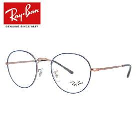 レイバン メガネ フレーム 2019年新作 RX3582V 3035 (RB3582V) 49サイズ レギュラーフィット メンズ レディース ボストン 伊達メガネ 度付メガネ 国内正規品 新品【Ray-Ban】