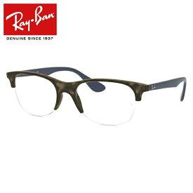 レイバン メガネ フレーム 2019年新作 RX4419V 5891 (RB4419V) 54サイズ レギュラーフィット メンズ レディース ブロー 伊達メガネ 度付メガネ 国内正規品 新品【Ray-Ban】
