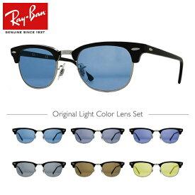レイバン サングラス オリジナルカラーレンズ ライトカラー ライトカラーサングラス 人気モデル RX5154 (RB5154) 2000 49サイズ メンズ レディース ユニセックス 【Ray-Ban】 【海外正規品】