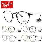 レイバンRay-Ban眼鏡RX63782904/2905/2906/2907/2908(RB6378)49調整可能ノーズパッドメンズレディースアイウェア