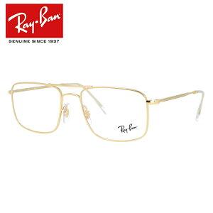 レイバン メガネ フレーム RX6434 2500 (RB6434) 53サイズ/55サイズ メンズ レディース ユニセックス スクエア 度付きメガネ 伊達メガネ 【Ray-Ban】 【海外正規品】