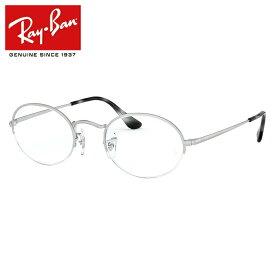 レイバン メガネ フレーム 2019年新作 RX6547 2538 (RB6547) 49/52サイズ メンズ レディース ユニセックス オーバル 度付きメガネ 伊達メガネ 国内正規品 新品 【Ray-Ban】