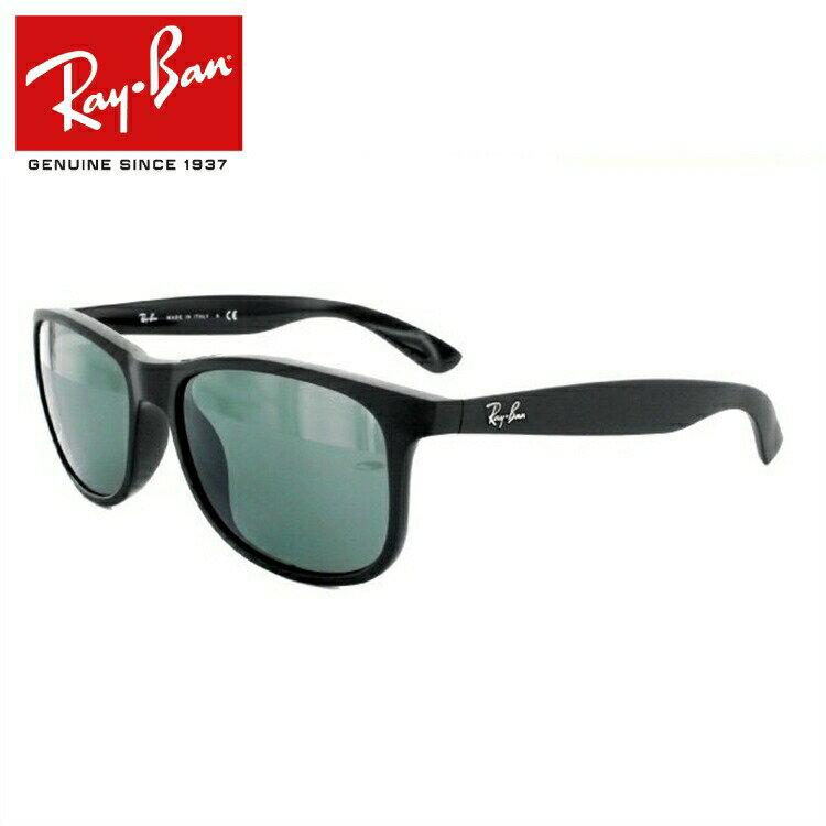 レイバン サングラス 度付き対応 RB4202F 606971 57 ブラック/グレイグリーン レディース メンズ 国内正規品 UVカット 新品 【Ray-Ban】