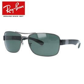 レイバン サングラス RayBan RB3522 004/71 64 ガンメタル/グリーン メンズ レディース UVカット ダブルブリッジ 新品 Ray-Ban 【海外正規品】