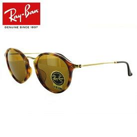 レイバン サングラス 度付き対応 ラウンドフレック ROUND FLECK RB2447F 1160 49 スポットブラウン/B-15 ブラウン レディース メンズ UVカット 新品 【Ray-Ban】