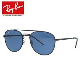 レイバン サングラス 度付き対応 2019年新作 Ray-Ban RB3589 9014/80 55サイズ 国内正規品 ボストン(ダブルブリッジ) ユニセックス メンズ レディース