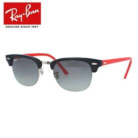 レイバン サングラス 度付き対応 Ray-Ban RB4354 6424/11 48サイズ ブロー ユニセックス メンズ レディース 【海外正規品】