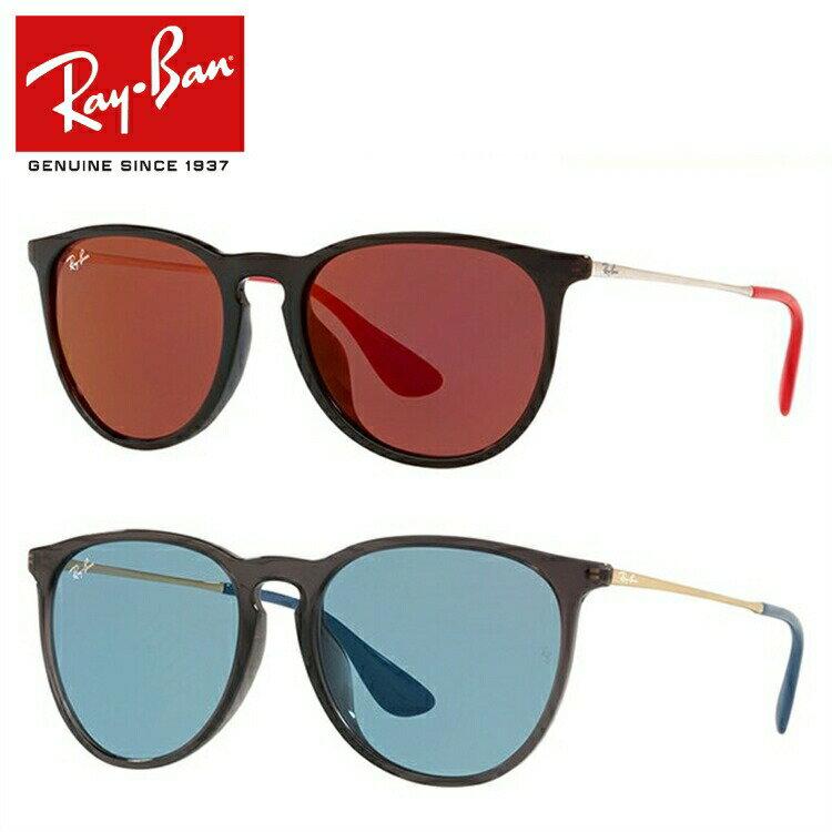 レイバン サングラス 度付き対応 エリカ RB4171F 全2カラー 57サイズ レディース メンズ ユニセックス フルフィット(アジアンフィット) ボストン 国内正規品 新品【Ray-Ban/ERIKA】