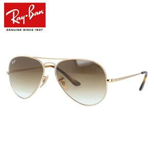 レイバン サングラス 度付き対応 Ray-Ban RB3689 9147/51 55/58サイズ ティアドロップ(ダブルブリッジ) ユニセックス メンズ レディース【海外正規品】