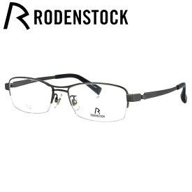 【伊達・度付きレンズ無料】ローデンストック メガネ フレーム 眼鏡 R2033-B 54/56サイズ 度付きメガネ 伊達メガネ ブルーライト 遠近両用 老眼鏡 メンズ レディース ユニセックス スクエア(ハーフリム) 【RODENSTOCK】 【送料無料】