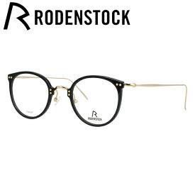 【伊達・度付きレンズ無料】ローデンストック メガネ フレーム 眼鏡 R7079-A 46/48サイズ 度付きメガネ 伊達メガネ ブルーライト 遠近両用 老眼鏡 メンズ レディース ユニセックス ボストン 【RODENSTOCK】 【送料無料】