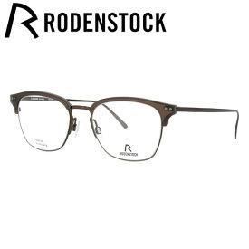 【伊達・度付きレンズ無料】ローデンストック メガネ フレーム 眼鏡 R7082-B 50/52サイズ 度付きメガネ 伊達メガネ ブルーライト 遠近両用 老眼鏡 メンズ レディース ユニセックス ボストン 【RODENSTOCK】 【送料無料】