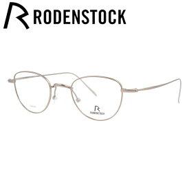 【伊達・度付きレンズ無料】ローデンストック メガネ フレーム 眼鏡 R7094-A 46/48サイズ 度付きメガネ 伊達メガネ ブルーライト 遠近両用 老眼鏡 メンズ レディース ユニセックス ボストン 【RODENSTOCK】 【送料無料】